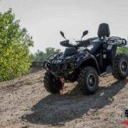 ATV500-4-300x200
