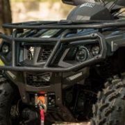 ATV550-300x200